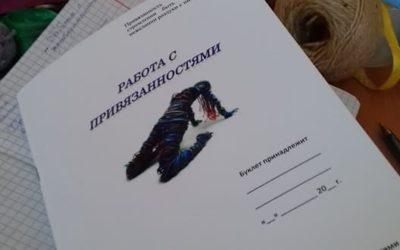 Реестр сертифицированных специалистов