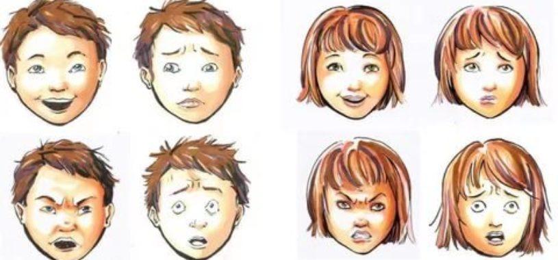 Распознавание и отреагирование чувств
