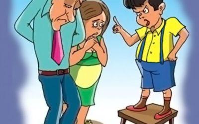 Когда сын главнее отца